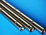 Material for Composite Tubes, In-house Built Machineries, Parts for Automobile > Rocker Shaft