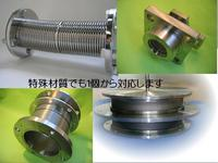 Thin-walled bellows, grinding, short delivery times