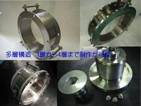 Multilayer bellows, thin-walled, low spring constant, small lots, wide variety, short delivery times