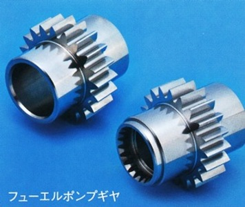 A  Gear Set for Airplane Engine