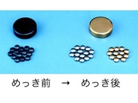 Plating on Ferrite. [Electronic Devices and House-Hold appliances (VTR,DAT), health Equipments (Magnetic Necklace)]