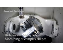 High precision, high quality Machining of complex shapesを再生する